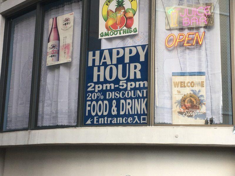 お店の窓に貼られたハッピーアワーの看板