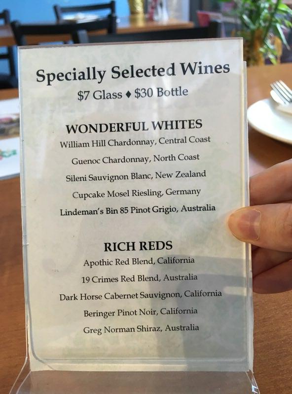 S&Sタイキッチンワイキキのドリンクメニュー2 ワイン