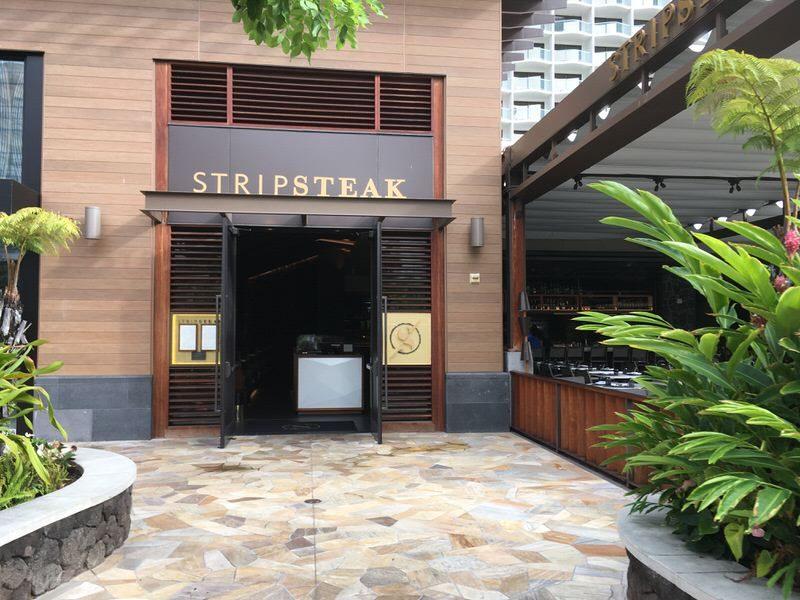 ストリップステーキ ワイキキのお店入口