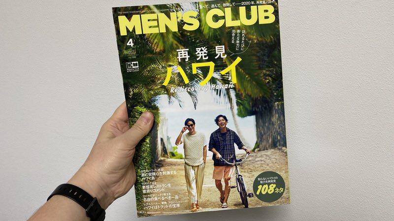 MEN'S CLUB 2020年4月号