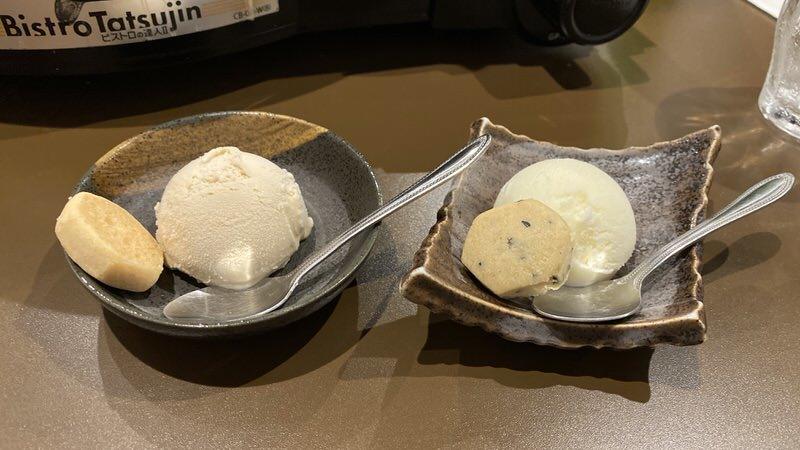 黒糖アイスクリームと塩パインアイスクリーム