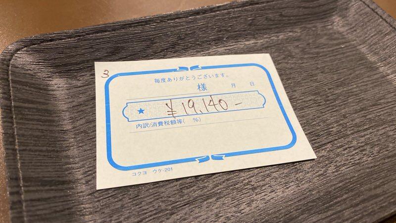 お会計は19,400円